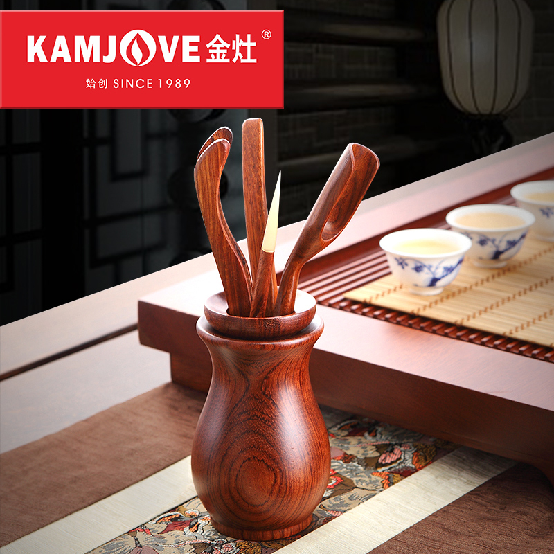 [GRANDNESS] Kamjove Chinese Cha Dao Set 6 Pieces Round Rosewood Tea Tray Kung Fu Tea Accessories Tea Ceremony Utensils CHADAO