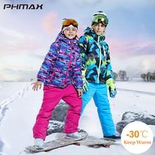 Snowboarding Sets