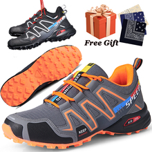 The new road non-lock riding shoes non-slip wear-resistant outdoor sports shoes comfortable