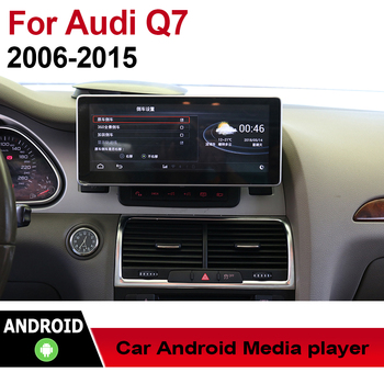 10.25 Android Car Multimedia player 2 Din WIFI GPS Navigation Autoradio For Audi Q7 4L 2006~2015 MMI touch screen Bluetooth for audi q7 4l 2005 2010 mmi android car radio amplifier gps navigation multimedia player wifi bt navi map hd