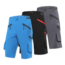 ARSUXEO Men's MTB Shorts Loose Fit Breathable Cycling Pants Men Short Downhill MTB Mountain Bike Outdoor Sport Bicycle Shorts цена 2017