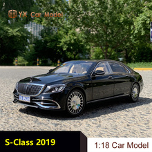 Almost Real 2019 Maybach S-class alloy simulation 1:18 car model