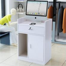 Simple small cashier clothing store supermarket hotel front desk computer bar counter