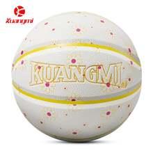 Kuangmi Дейзи Баскетбол Стандартный Размеры 7 обесцвечиваясь