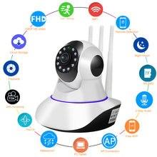 1080P bezprzewodowa kamera WiFi bezpieczeństwo w domu nadzór wewnętrzna kamera IP dwukierunkowe wykrywanie ruchu Audio noktowizor PTZ Wi Fi Cam