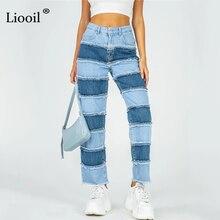 Джинсы liooil женские прямые с завышенной талией уличная одежда