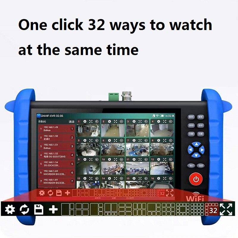 4 k ip hd cctv tester monitor