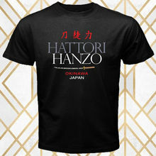 Hattori Hanzo Okinawa Kill Bill постер фильма Мужская черная футболка Размер S-3XL