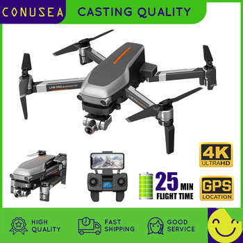 CONUSEA L109 PRO GPS Drone 4K With Camera Two-Axis Anti-Shake Gimbal RC Quadcopter Dron Brushless Motor Professional drones