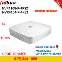 Dahua original dvr nvr 4k gravador de vídeo NVR4104-P-4KS2 NVR4108-P-4KS2 4ch/8ch 4poe porto até 8mp resolução pode ser atualização