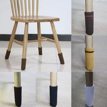 Chair-Leg-Socks Cover Furniture-Protector Feet-Sleeve Table Knitting Anti-Slip 4pcs Thicken