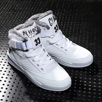 winter sports shoes for mens male 39 bona casual hip hop fashion high top sneakers true trainers trend white footwear autumn hot