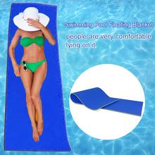 2/3 Layer Floating Pad Swimming Pool Water Floating Blanket Anti-tear XPE Foam Durable Sleeping Bed For Summer Water Entertainme