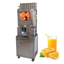 Промышленная электрическая машина для цитрусовых соковыжималка для апельсинов машина