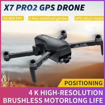 CSJ X7 Pro2 GPS Drone with Camera 4K 3-axis Gimbal Brushless Motor Optical Flow Positioning