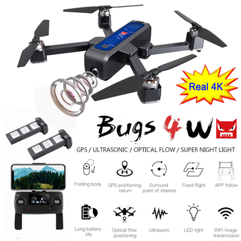 MJX Bugs 4W B4W 5G GPS Brushless Foldable Drone with 4K FHD WIFI FPV Camera Anti-shake 1.6KM 25Minute Optical Flow RC Quadcopter new mjx bugs 4w b4w 4k gps rc helicopter brushless foldable rc drone wifi 5g fpv with hd camera quadcopter vs x8 toys dron