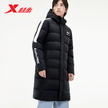 881429199161 Xtep men long down jacket 2019 autumn mens warm thick windproof household duck