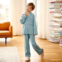 Boys Cotton Sleepwear Long Sleeve Cardigan Pajamas For Children 2PCS Home Clothing Bedroom Leisure Night Wear Nighty