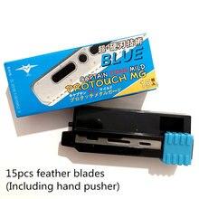 Складная бритва с ручкой и перьями держатель для бритвы ручная