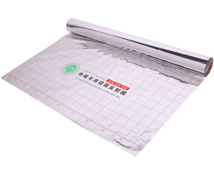 2 Square Meters Best Price Energy Saving Aluminum Foil Insulation Mirror Reflection Film For Electric Underfloor Heating System