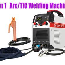 Tig сварочный аппарат 110 В 220 В мощность TIG250 импульсный Tig Arc 2 в 1 Профессиональный Tig аргоновый газовый сварочный аппарат Tig сварочный аппарат