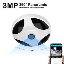 360 3MP واي فاي IP كاميرا بانورامية فيش HD 1080P لاسلكية صغيرة P2P الأشعة تحت الحمراء للرؤية الليلية الرئيسية CCTV الأمن المراقبة