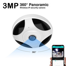 360 3MP Wifi IP פנורמי מצלמה FishEye HD 1080P אלחוטי מיני P2P IR ראיית לילה בית טלוויזיה במעגל סגור אבטחת מעקב
