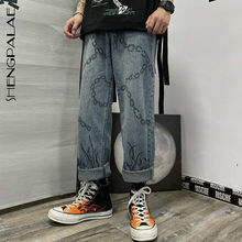 SHENGPALAE 2021 nuovi Jeans Casual autunnali donna pantaloni lunghi Cowboy donna sciolto Streetwear Graffiti stampa fiamma pantaloni ZA5128