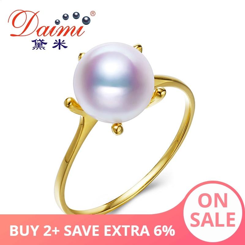 DAIMI 7.5 8 มม.Akoya Pearl แหวน G18K Gold แหวน White Perfect แหวนไข่มุกสำหรับผู้หญิง-ใน ห่วง จาก อัญมณีและเครื่องประดับ บน   1