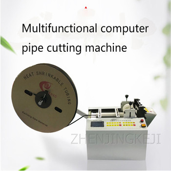 Multifunction Pipe Cutting Machine Heat Shrinkable Tube Fully Automatic Computer PVC Battery Shell Pipe Cutting Machine Tools недорого