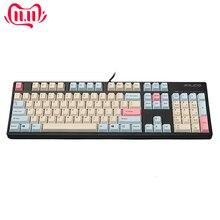 المفاتيح صبغ الكرز المفاتيح