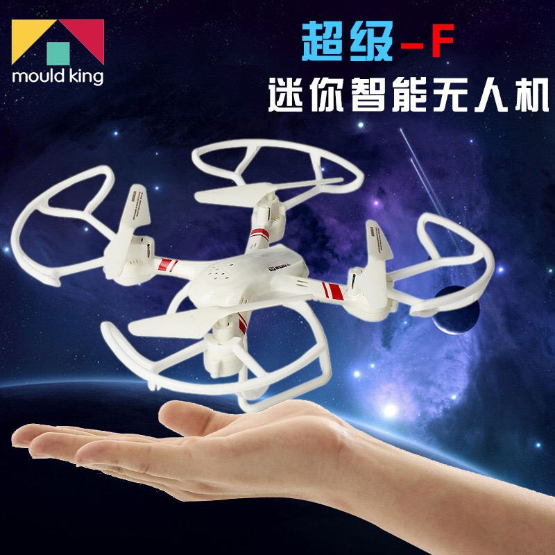Mini 2.4G Remote-control Four-axis Aircraft Headless Mode A Key Return Unmanned Aerial Vehicle CHILDREN'S Toy