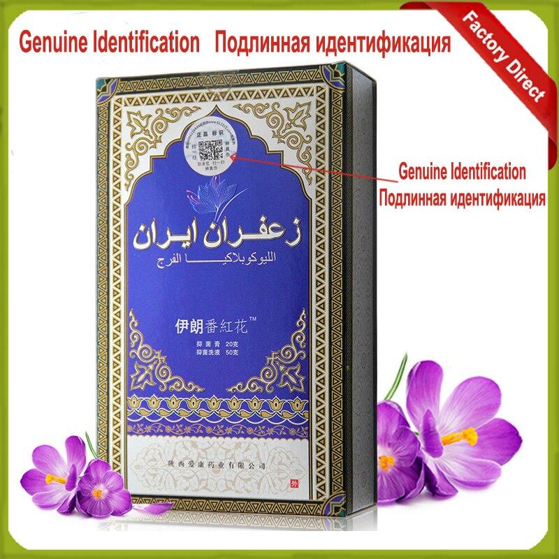 Иранский шафрановый Крем Белый Крем Vulva leukoplakia Iran Repair massage cream