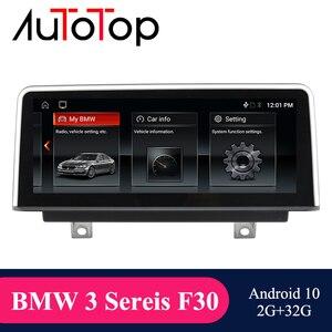 Image 1 - AUTOTOP 4G Ram 64G Rom 2din Android 10 araba radyo F30 F31 F32 F33 M3 F80 M4 f82 NBT EVO sistemi GPS navigasyon Canbus Carplay