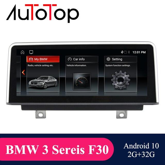 AUTOTOP 4G Ram 64G Rom 2din Android 10 araba radyo F30 F31 F32 F33 M3 F80 M4 f82 NBT EVO sistemi GPS navigasyon Canbus Carplay