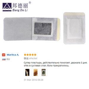 Image 3 - 20pcs Medical บรรเทาอาการปวดร่วม,บวมแพทช์ร่วม Patch กระดูกสันหลังส่วนคอ lumbar Patch 100% Pure สมุนไพรจีน