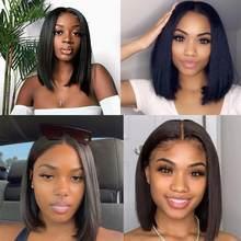 12 polegadas 13x4 laço frontal bob perucas brasileiro em linha reta remy peruca de cabelo humano fechamento de cor natural parte do laço perucas para preto