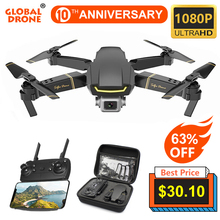 Global Drone GW89 WIFI FPV with HD 1080P Camera Dropship RC Helicopter Toys for Kids Quadcopter Drone X Pro RTF Dron VS E58 E520 hubsan h107d a04 tx 5 8ghz module camera module spare parts for h107d x4 fpv rc headless 1080p rtf quadcopter helicopter drone