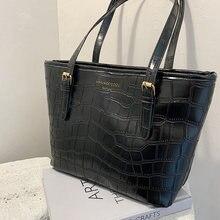 Женская сумка с каменным узором черная Наплечная Сумка из искусственной