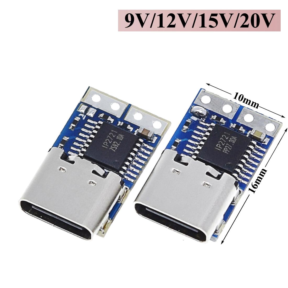 Тип-C PD приманка модуль PD2.0 PD3.0 к DC Триггеру Удлинительный кабель QC4 зарядное устройство 9 в 12 В 15 в 20 в Быстрая зарядка печатная плата