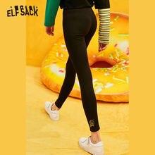 ELFSACK أسود صلب قرد تطريز جلد بناطيل تدفئة إمرأة 2020 شتاء جديد نقي الحد الأدنى مكتب سيدات أساسيّ جينز رفيع