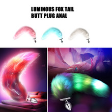 Stainless Steel Anal Plug Animal Tail Butt Sex Toys L0924