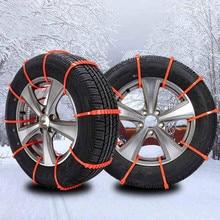 Зимние противоскользящие цепи 10 шт. зимние противоскользящие цепи для автомобиля снег грязи колеса шины утолщенные шины сухожилия