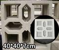 Цементные античные кирпичные формы квадратное окно для сада кирпичные формы 3D резьба противоскользящие бетонные пластиковые формы для кер...