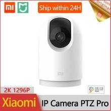 Xiaomi inteligentna kamera IP 2K PTZ Pro 3 megapiksele 360 panoramiczna kamera Bluetooth WIFI kamera internetowa Monitor bezpieczeństwa dla Mihome APP