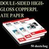 Papel fotográfico brillante A4 A3 de alta calidad, doble cara, inyección de tinta, alto brillo, secado rápido y limpieza, 50 unidades
