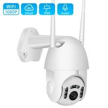 ANBIUX H.265 1080P Wifi Ngoài Trời Chống Nước PTZ Camera Speed Dome ONVIF Camera Không Dây 2 Chiều Nhà Giám Sát IP camera