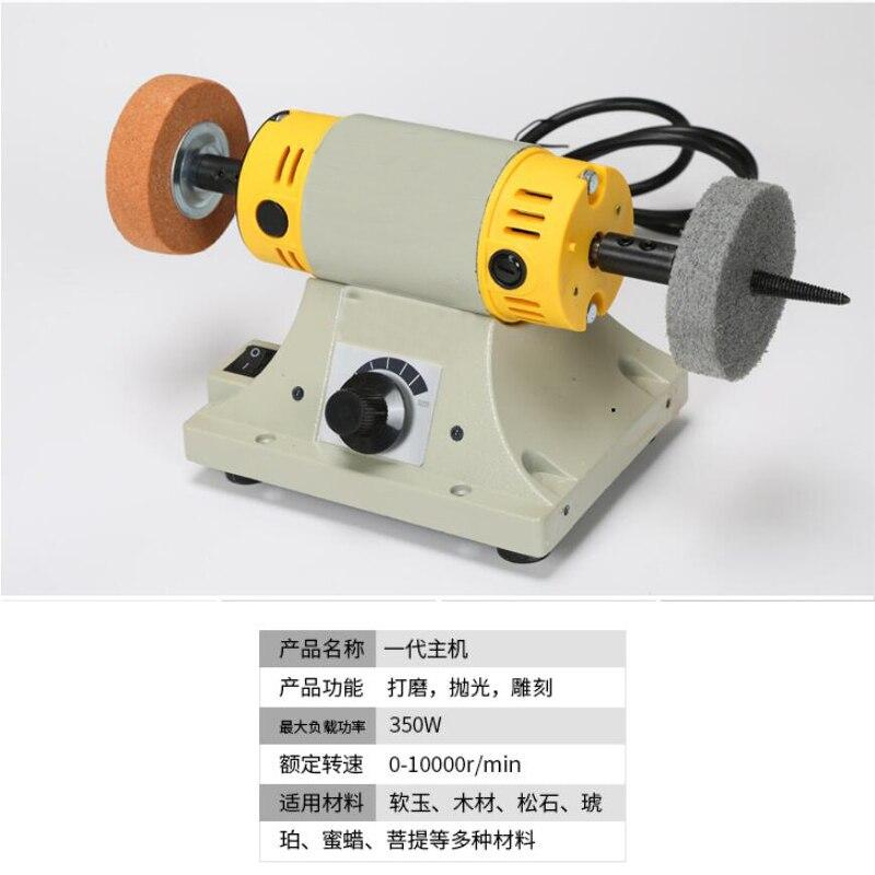 Jade Jewel szlifierka mały stół młyn regulowany silnik elektryczny narzędzie tokarka szlifierka stołowa zestaw do biżuterii polerka dentystyczna