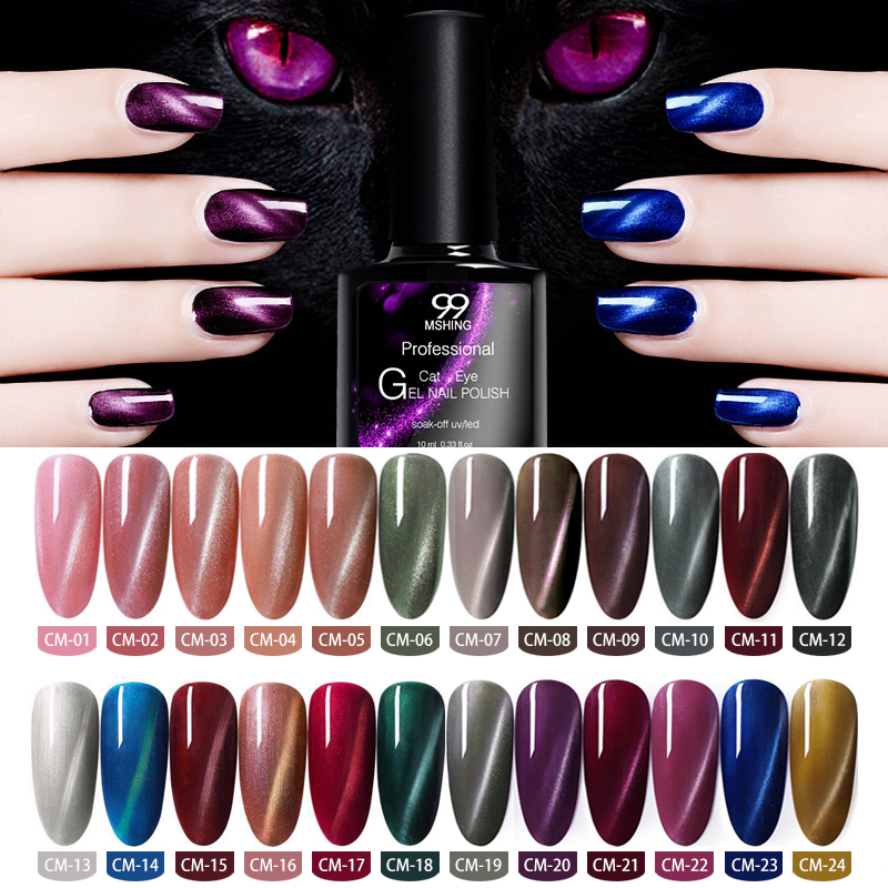Magnet Cat Eye Gel Nail Polish 3D Effect UV Gel Nail Polish Soak Off 36 Colors Chameleon Magnetic Gel Varnishes Manicure Lacquer