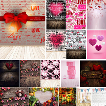 WHISM Romantic Heart-shaped Photography Cloth Canvas 3*5 Feet Home Decoration Painting Couple Photography Theme Background Cloth marzona bauhaus photography cloth